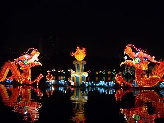 Mid-Autumn Festival also known as the Moon-viewing festival