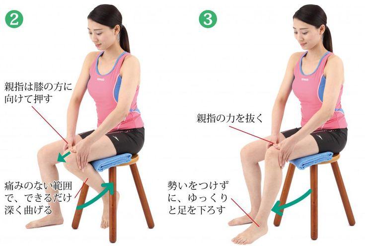 【ひざ痛は治せる】膝のお皿が痛い人は簡単運動「皿押しスイング」を。改善者多數|カラダネ【2020 ...