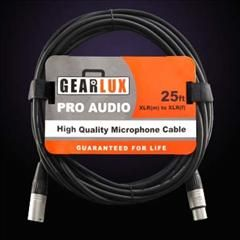 HelloMusic: Gearlux Cable Balanced 25