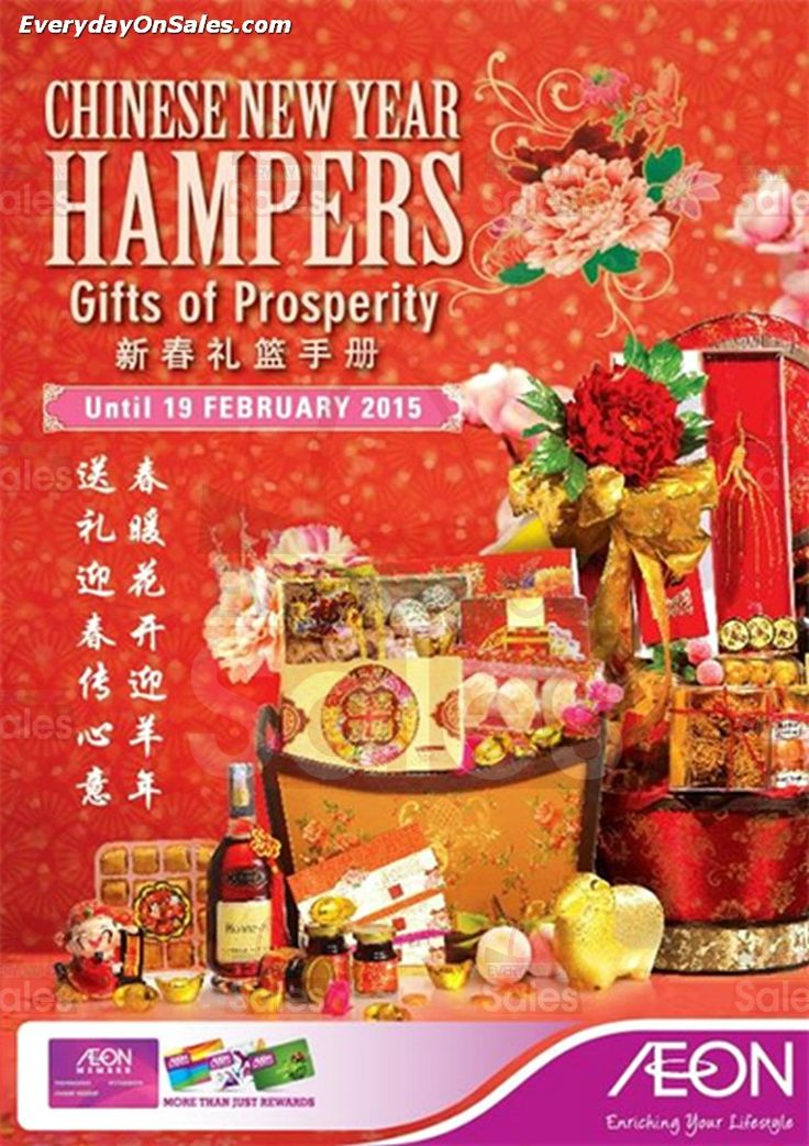 AEON Chinese New Year Hampers Promotion in Malaysia