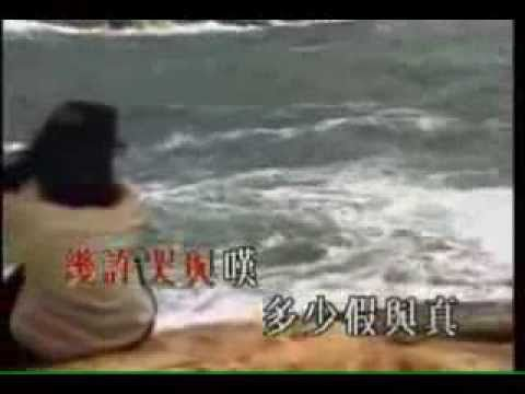關菊英 狂潮 - YouTube