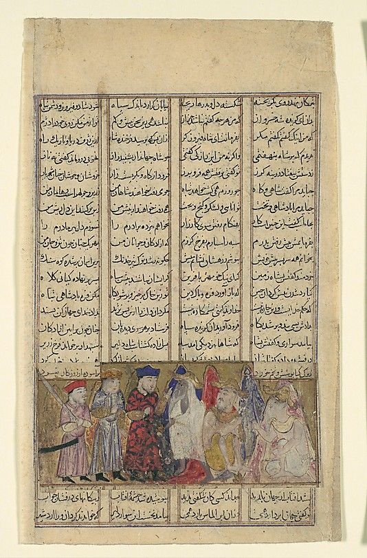 """""""Iskandar in the Presence of the Brahmins,"""" Folio from the Shahnama (Book of Kings) of Firdausi Date: ca. 1330–40 Geography: Iran, probably Isfahan Medium: Ink, opaque watercolor, gold, and silver on paper Dimensions: Page: 8 1/16 x 4 7/8 in. (20.5 x 12.4 cm) Painting: 1 7/8 x 4 5/16 in. (4.8 x 11 cm) Metropolitan Museum of Art 1974.290.32 Accessed:  July 12, 2014"""