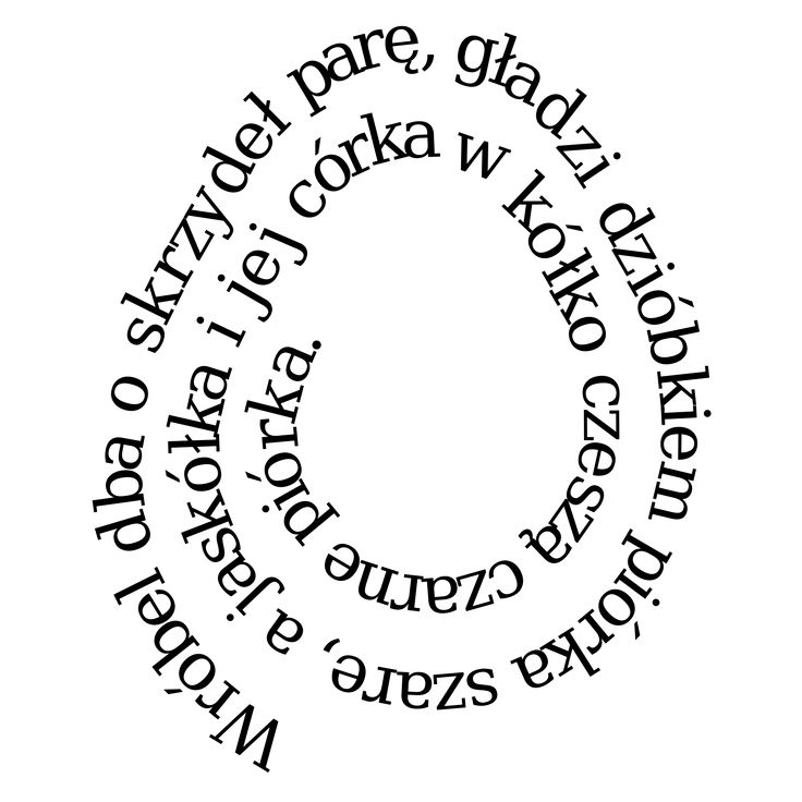 Spirala | Festisite
