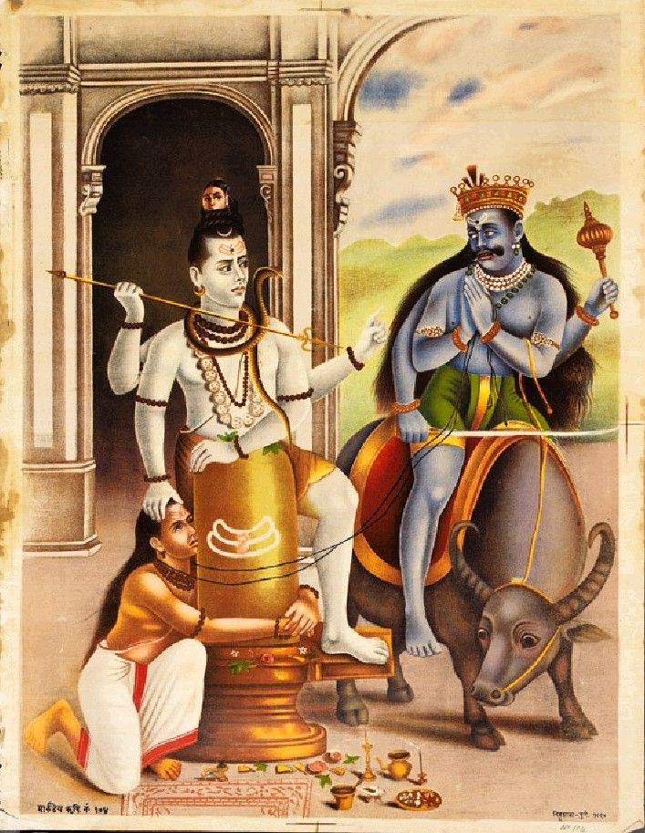 Shiva protects the sage Markandeya Rishi, who embraces a lingam, from attack by a demon. Painted in Pune, late 19th - early 20th century (1871 - 1930). Chitrashala Press