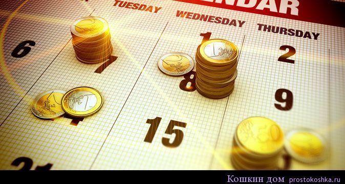 Лунный денежный календарь на май 2016 УБЫВАЮЩАЯ ЛУНА 1 МАЯ, воскресенье. 24-й лунный день. ВОДОЛЕЙ, РЫБЫ с 17:32. Луна без курса до 17:33. Принимать важные решения сегодня не рекомендуется, отложите начало новых важных дел. Впрочем, это праздничный день, поэтому вряд ли вы будете сегодня решать важные … Читать далее →