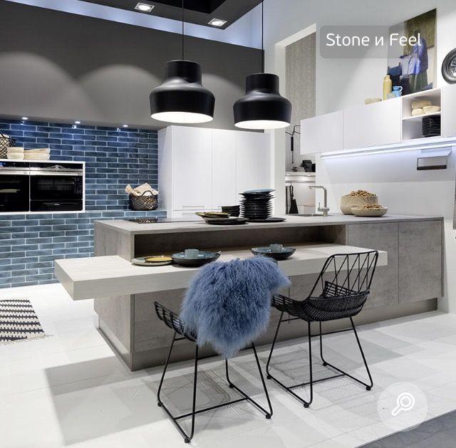 32 Besten Nolte Küchen Bilder Auf Pinterest | Nolte Küchen, Küchen