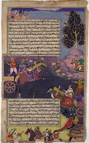 Leaf from the Razmnama [India] (55.121.30) | Heilbrunn Timeline of Art History | The Metropolitan Museum of Art