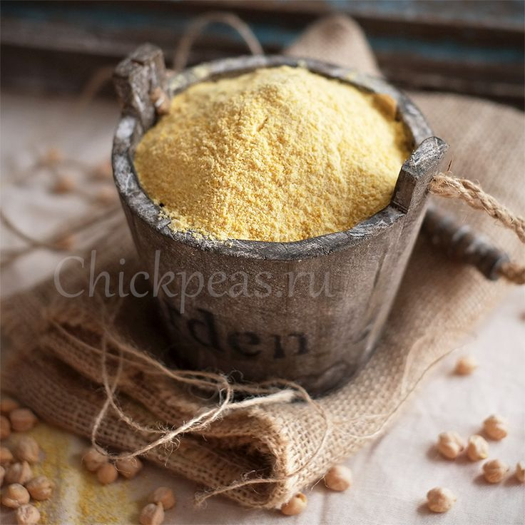 Нутовая мука для сладкой выпечки (мука из вареного нута) | Chickpeas
