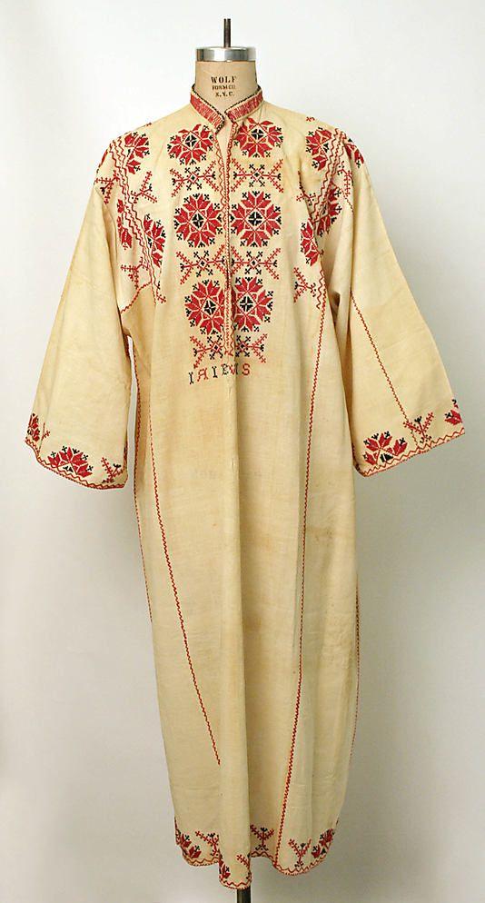 Shirt Romanian