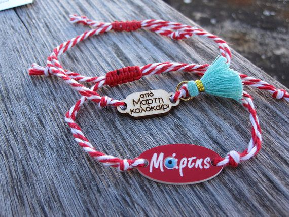 March braceletwelcome spring braceletmartakispring
