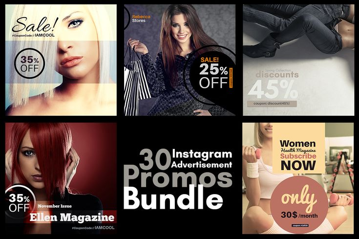 30 Instagram Advertisement Promos Bundle