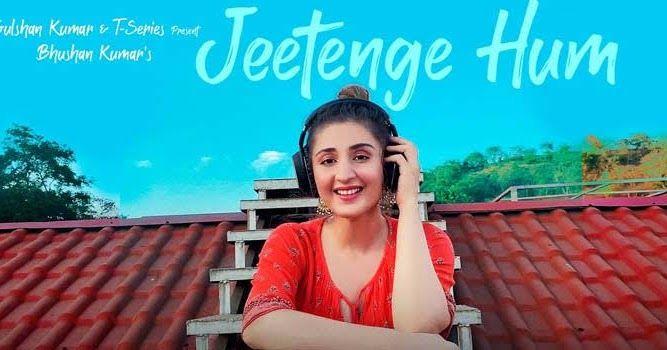 Dhvani Bhanushali Jeentege Hum Mp3 Song Download In 320kbps Dhavani Jeentege Hum Mp3 Song Download Jee In 2020 Album Songs New Hindi Songs Latest Bollywood Songs