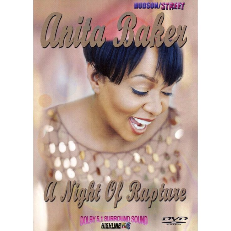 Oldies First Dance Songs: Anita Baker: One Night Of Rapture