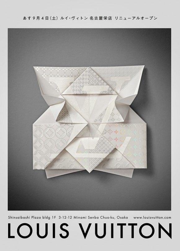 Louis Vuitton – Invitation, Origami designed and produces by Happy Centro