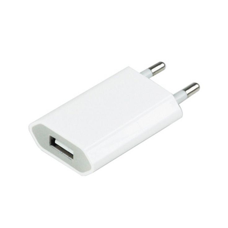 Αντάπτορας φορτιστής USB-άσπρος