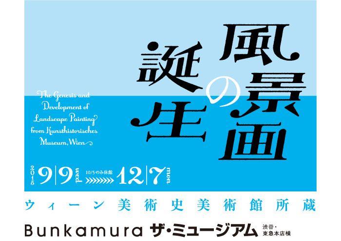 yymmdd_yamamoto02
