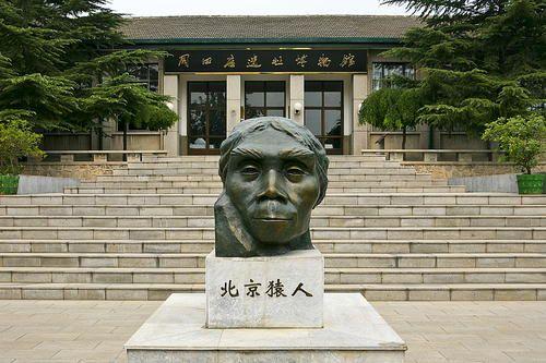 Peking Man Site at Zhoukoudian