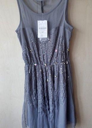 Kup mój przedmiot na #vintedpl http://www.vinted.pl/damska-odziez/krotkie-sukienki/11107486-szara-nowa-sukienka-stradivarus-s