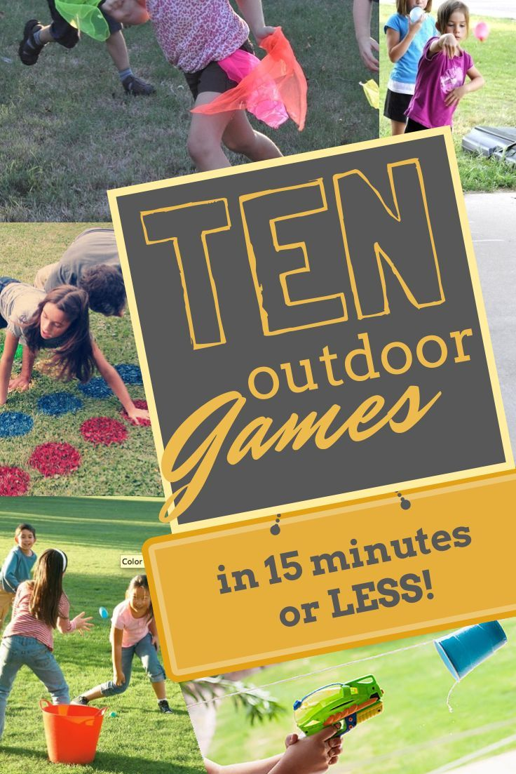 Get outside playing games with your kids with 15 MINUTES OR LESS PREP! No carpentry or stonemason skills required!!!