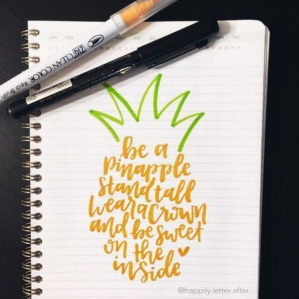 Such a happy quote and a fun way to illustrate it!