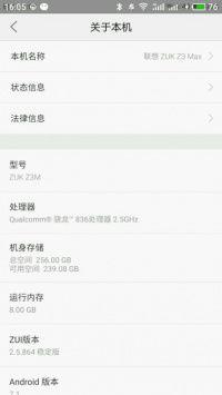 ZUK Z3 Max получил Snapdragon 836 и 8/256 Гб памяти    Компанию Lenovo лихорадит последние годы. Она никак не может выработать четкую стратегию развития мобильного бизнеса. Китайцы пробуют воскресить модельный ряд устройств, пересев в лодку с названием Moto. До сегодняшнего дня неизвестна судьба дочерней компании ZUK, которую благополучно высылали на задворки истории, а позже в сердцах фанатов компании появился проблеск надежды, что суббренд продолжит свое существование. Очередной повод…