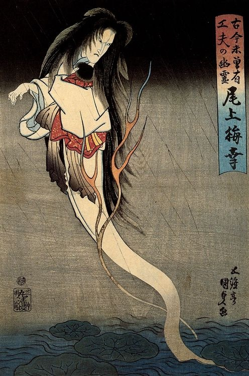 395 best images about Japanese Arts on Pinterest