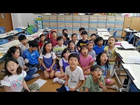 한백초 2학년 4반 매미의 노래2 - YouTube