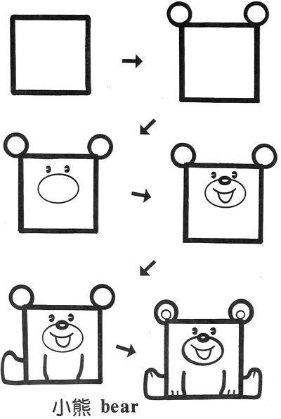 简笔画,简笔画,简笔画,How to Draw , Study Resources for Art Students , CAPI ::: Create Art Portfolio Ideas at milliande.com, Art School Portfolio Work ,Whimsical, Cute, Kawaii,how to draw cartoon animals