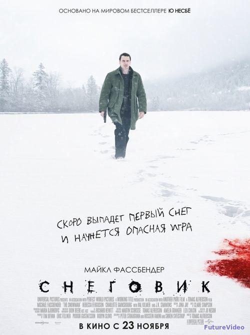 Снеговик (2017) — смотреть онлайн в HD бесплатно — FutureVideo