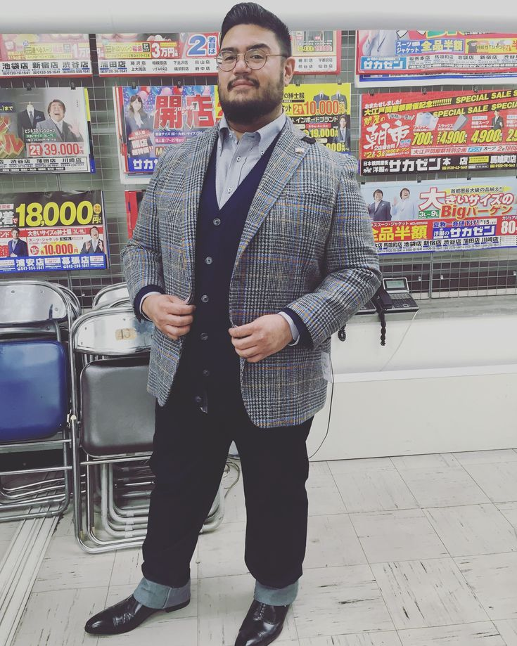 The U.S. isn't the only country getting interested in big men's fashion. Learn all about Japan's recent plus size men's fashion show from a model who was part of it: http://chubstr.com/style/look-america-japan-mens-plus-size-fashion-show/