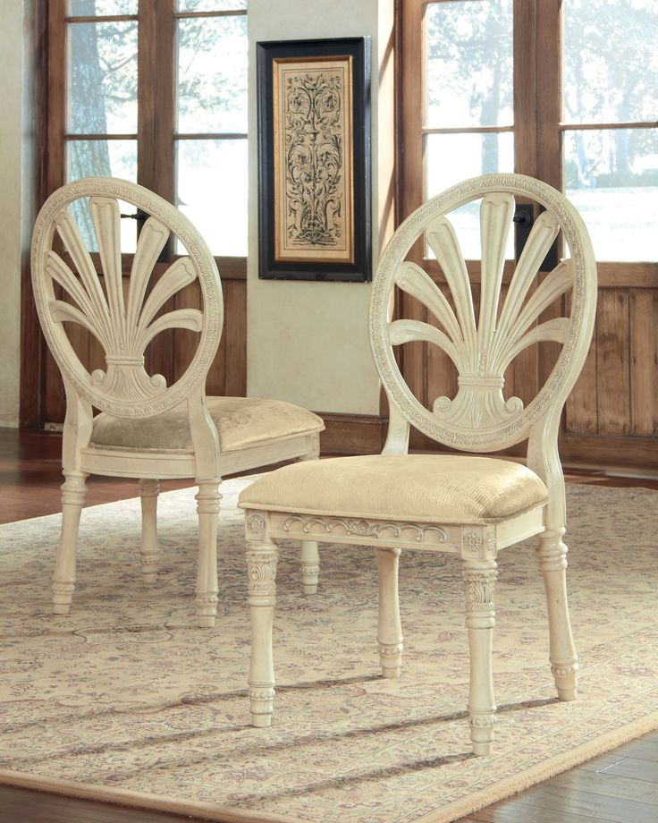 Antique White Dining Room Furniture: Ashley Ortanique D707-03 Millennium Antique White Dining