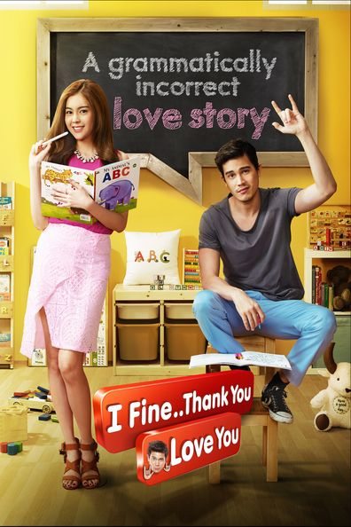 Download Film Thailand I Fine,Thank You, Love You (2014) Sub Indo Streaming Movie LK21