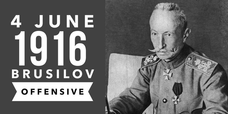 4 June 1916. Brusilov Offensive is opened at WW1 in Galicia