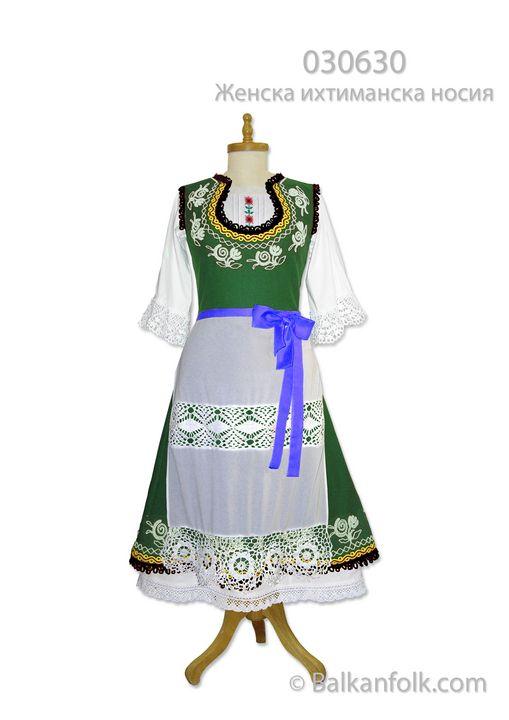 Bulgarian costume: Ihtimanska nosia