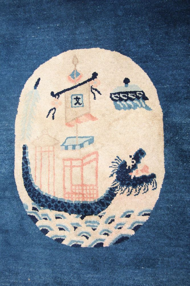 pirates ship in middle of this #decorative #chinese #rug in midnight blue colour!!