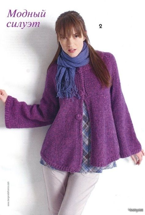 Cardigan pattern, Knitting magazine and Cardigans on Pinterest