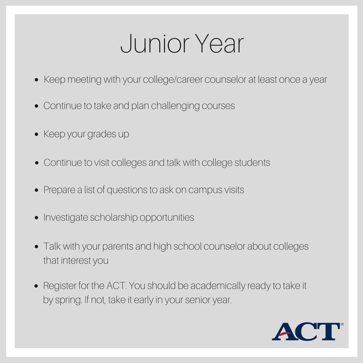 Here are a few things you can do your junior year of high school to prepare for college.