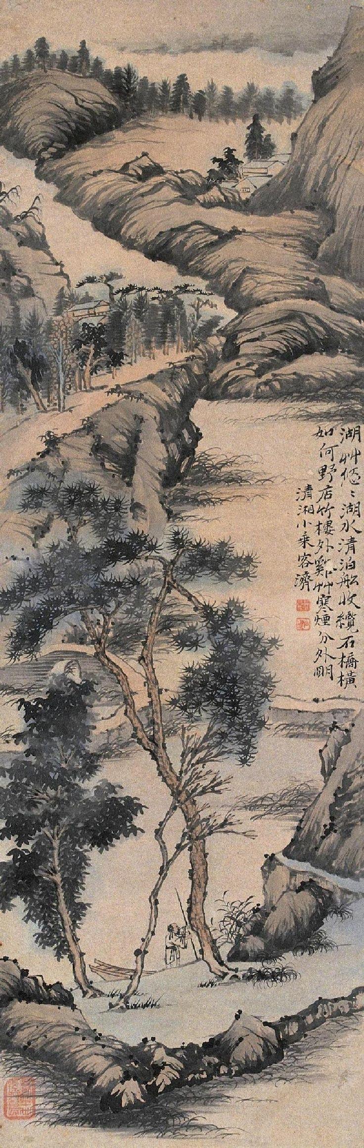 Shi Tao (journalist)