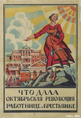 Designer unknown, 1920  What the October Revolution has given to working and peasant women