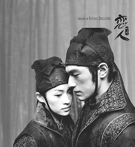 Zhang Ziyi and Takeshi Kaneshiro in House of Flying Daggers. I cried a lot at the end of this movie .....