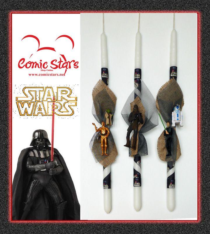 Πασχαλινές λαμπάδες Star Wars