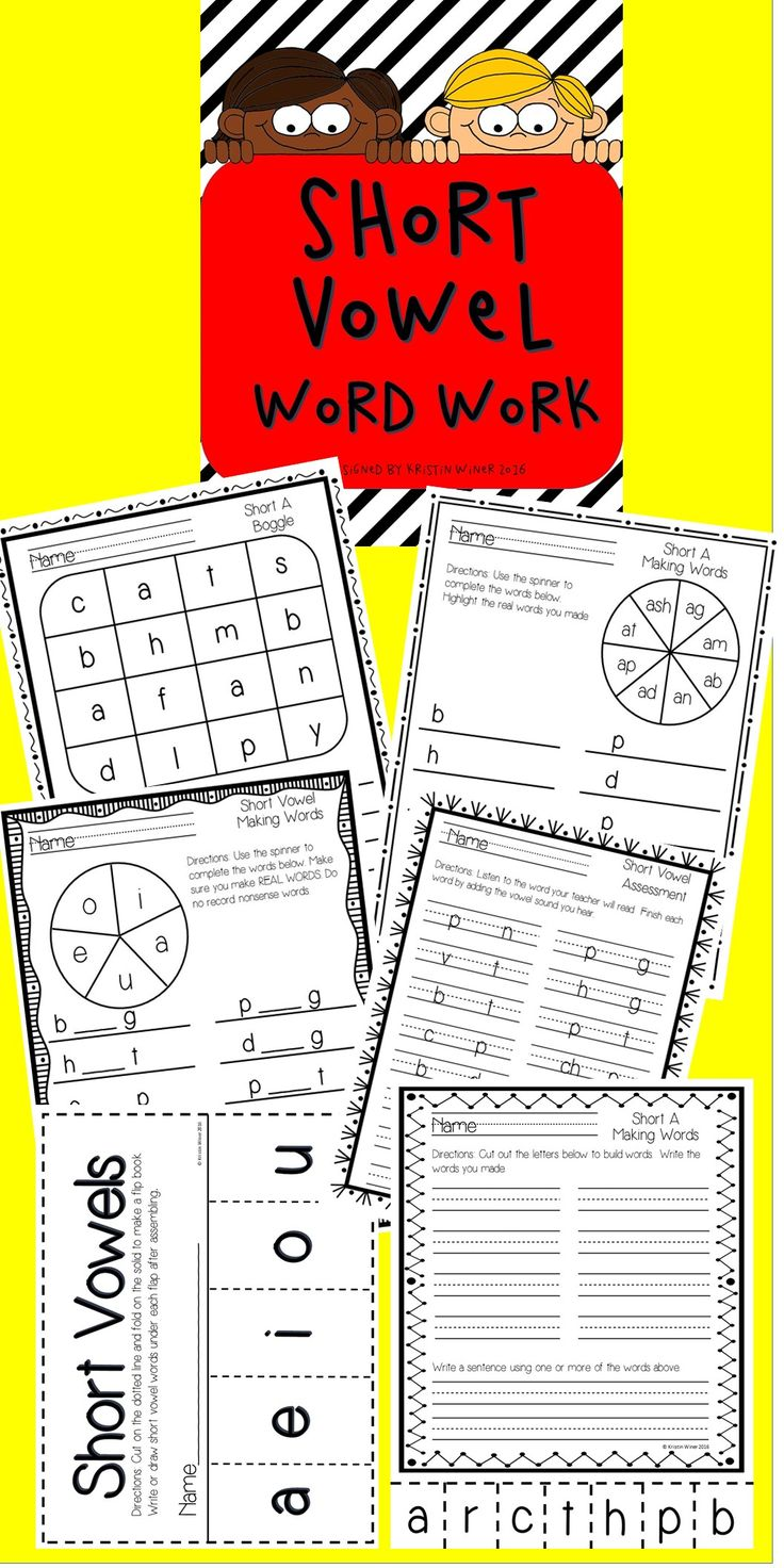 Fun activities to help your students master short vowel sounds!  Can compliment Words Their Way vowel sorts.  Assessment included! Print and use!