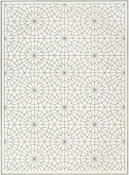 BOU 105 | Les Elements de l'art Arabe | Pattern in Islamic Art