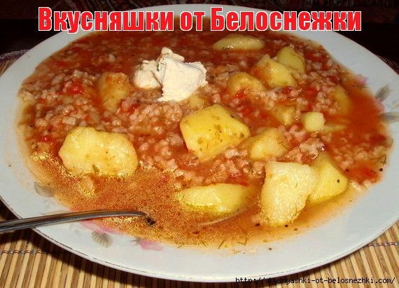 Помидоровый суп для похудения