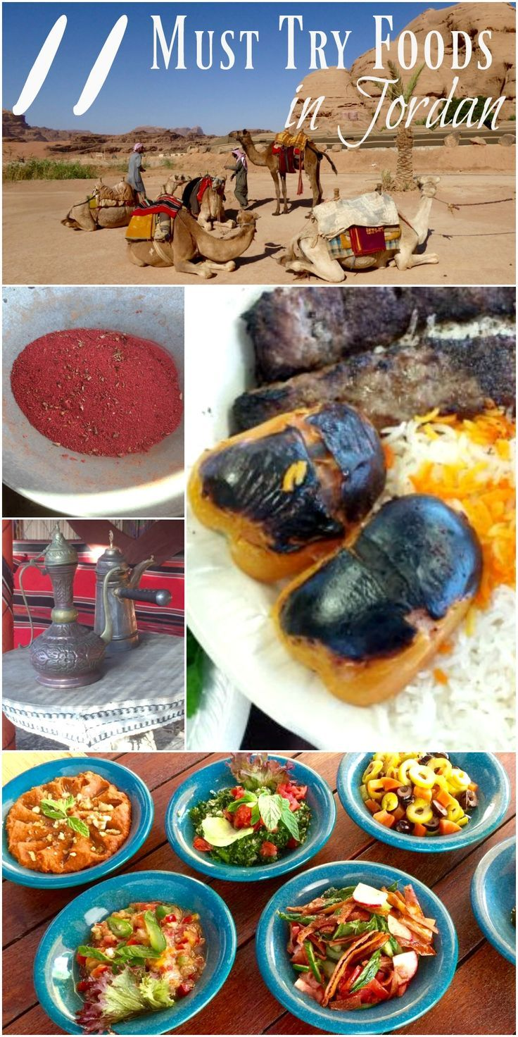 55 best jordanian images on pinterest jordanian food arabian 11 foods you must eat on your trip to jordan forumfinder Image collections