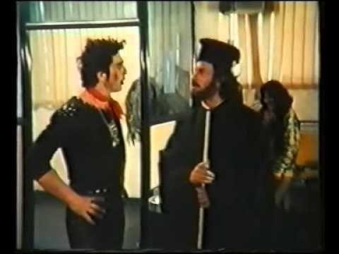 Ο ΠΑΠΑΣΟΥΖΑΣ(1983)-ΣΤΑ ΜΠΙΛΙΑΡΔΑΔΙΚΑ