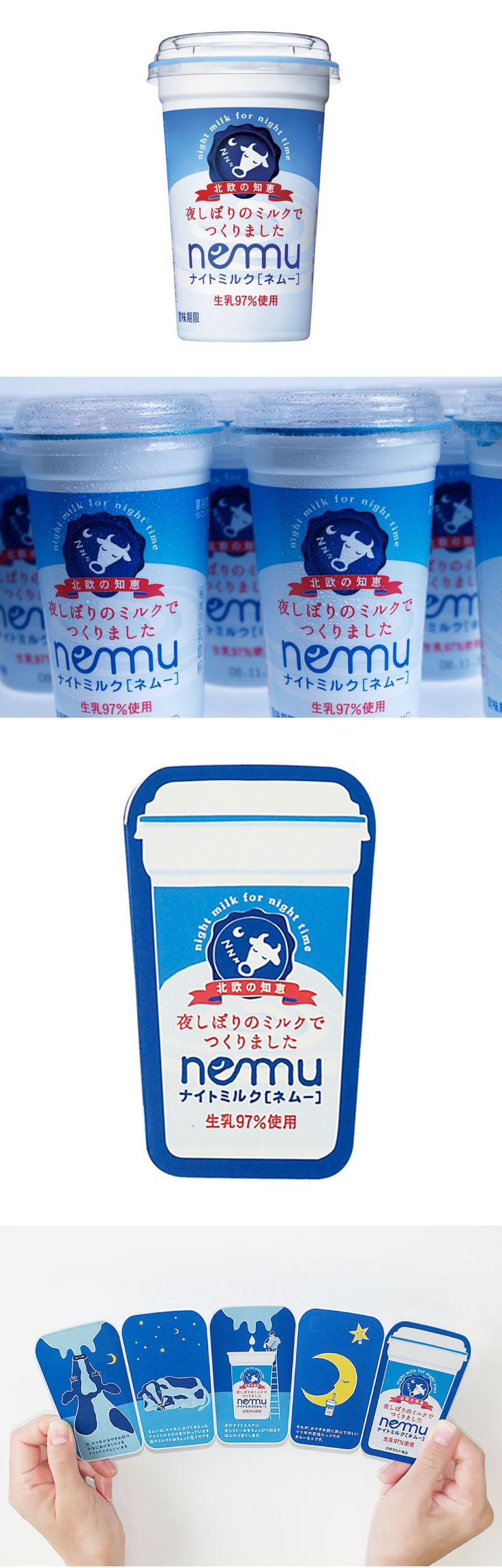 Nesmu dairy packaging