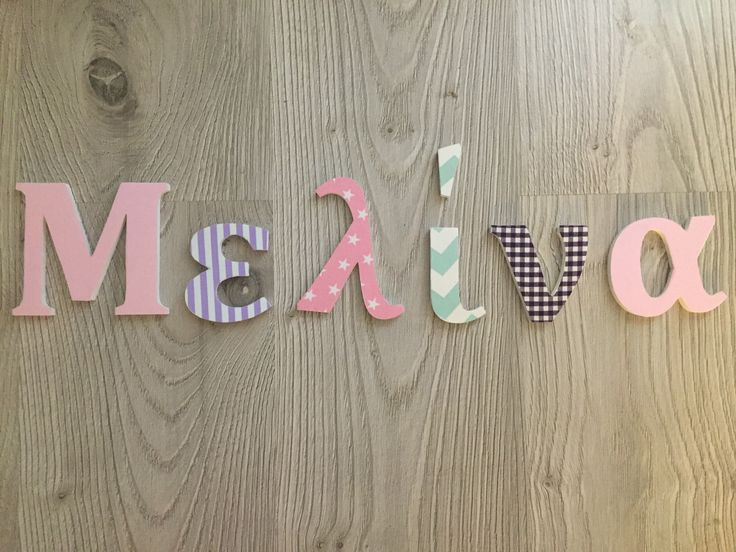 handmade wooden letters for nursery decoration