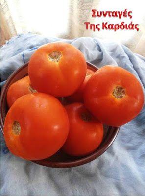 ΣΥΝΤΑΓΕΣ ΤΗΣ ΚΑΡΔΙΑΣ: Πως καταψύχουμε ντομάτες