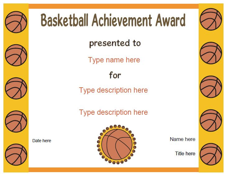 Sports Certificates - Basketball Award CertificateStreet